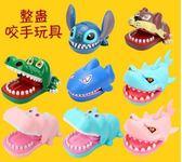 咬手指玩具河馬咬手鱷魚按牙齒鯊魚整蠱減壓解壓互動抖音網紅玩具 小明同學