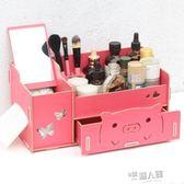 抽屜式木質化妝品收納盒 桌面收納盒 大號帶鏡子置物架【全館免運】
