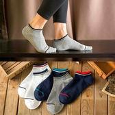 襪子禮盒 低筒襪全棉船襪淺口短筒低筒襪子男短襪5雙禮盒裝【店慶滿月限時八折】
