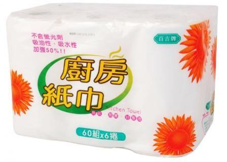 **好幫手生活雜鋪** 百吉牌廚房用紙巾 8包6捲 / 箱 ------衛生紙.濕紙巾.擦手紙.捲筒紙