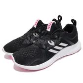 adidas 慢跑鞋 EdgeBOUNCE W 黑 銀 低筒 回彈中底 女鞋 運動鞋【PUMP306】 BB7563
