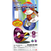 ◆免運費◆寶瑪 印碟通 BMS003T-HIG 光碟圓標貼紙(白色)/光面相片效果(內徑41mm)一組1包