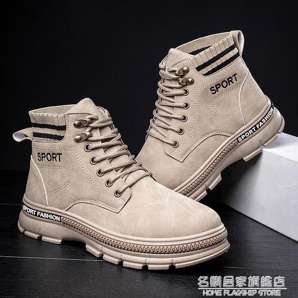 馬丁靴男高幫英倫風工裝靴棉鞋加絨保暖冬季韓版潮流鞋子男潮鞋秋 名購新品