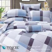 天絲床包三件組 雙人5x6.2尺 格旅 100%頂級天絲 萊賽爾 附正天絲吊牌 BEST寢飾