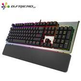 B.FRIEND MK9A 鋁板機械鍵盤 附扶手 青軸