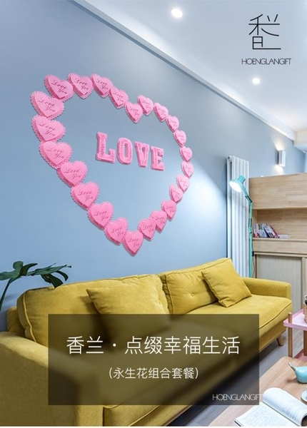 氣球裝飾場景佈置創意花朵字母組合套餐浪漫婚禮婚房結婚用品 琉璃美衣