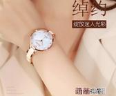 手錶女進口機芯機械錶女錶學生韓版簡約 全館免運DF