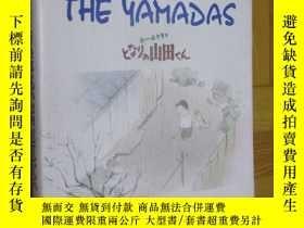 二手書博民逛書店The罕見art of my neighbors the Yamadas―ホーホケキョとなりの山田くん (大16開