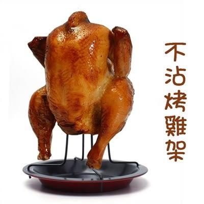 不沾烤雞架烤雞盤-摺疊便攜BBQ燒烤工具73pp323【時尚巴黎】