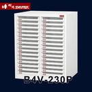 B4 兩排30格抽屜 文件櫃  樹德 B4V-230P (資料櫃 公文櫃 辦公櫃 文書櫃 鐵櫃 抽屜櫃 桌上 落地)