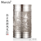 儲茶罐 murcia純錫制茶葉罐儲藏密封陶瓷密封金屬茶葉錫制紅綠茶茶葉罐 3C優購HM