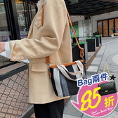 包任選2件85折水桶包韓版個性條紋素雅氣質挎水桶包【08G-T0385】