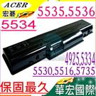 ACER 電池(保固最久)-宏碁 5535,5536Z,5734Z,5735,4925,5334,5516,5300,MS2253,MS2254,MS2274,Z01,Z03