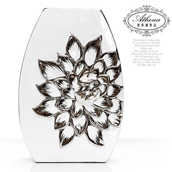 【雅典娜家飾】白底浮雕薔薇陶瓷鍍銀小平口花器-FB410