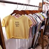 2018新款男童短袖T恤純棉韓版潮兒童半袖上衣小童男孩夏季童裝