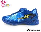 Moonstar 月星 中大童運動鞋SUPERSTAR 2E寬楦 競速機能鞋F9662#藍◆OSOME奧森童鞋/小朋友