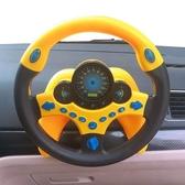 兒童模擬仿真音效方向盤 副駕駛方向盤 早教玩具-321寶貝屋