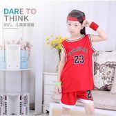 小球服 短袖籃球服套裝比賽表演男女背心紅色 GB1708『優童屋』