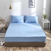 《雙人加大》100%防水 吸濕排汗床包保潔墊(不含枕套) MIT台灣製造【淺藍】