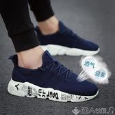 運動鞋男夏季新款韓版潮流男鞋百搭青年防滑休閒透氣男士帆布板鞋潮鞋 潮人女鞋