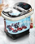 泰摩足浴盆器全自動高洗腳盆電動按摩加熱深泡腳桶足療機家用恒溫QM  維娜斯精品屋