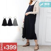 *蔓蒂小舖孕婦裝【M2790】*韓國製.雙口袋吊帶寬褲
