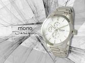 【時間道】mono 曼諾 時尚簡約防刮鏡面三眼腕錶 / 白面鋼帶(5028-456)免運費