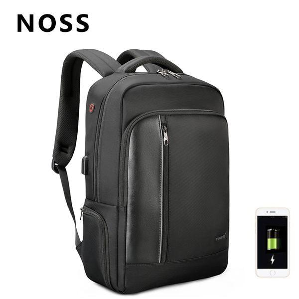 NOSS|15.6吋商務筆電後背包 騎士黑 NT-012BK
