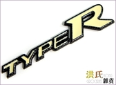 258A114 貼飾碳纖TYPER 全白單入