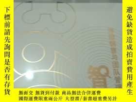 二手書博民逛書店罕見保險行銷360Y365253