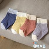 【6雙裝】嬰兒襪子春秋純棉中筒襪男女童松口無骨襪【奇趣小屋】