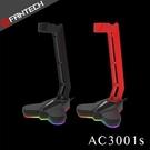 【風雅小舖】【FANTECH AC300...