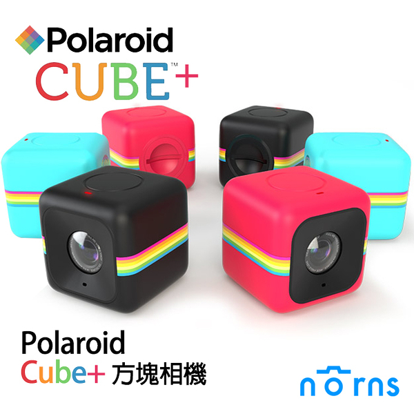 Norns公司貨【Polaroid Cube+ Plus方塊相機】Norns Cube plus 寶麗來 拍立得 迷你相機 運動攝影機