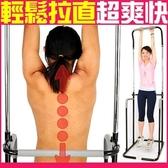 室內健身單槓單雙槓當伏地挺身器運動另售門框門上單槓啞鈴拳擊伸展健腹機拉力繩倒立機trx-1