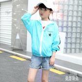 兒童防曬衣 夏季新款外套上衣超薄洋氣 寶寶韓版透氣防紫外線外套 aj4045『美好時光』