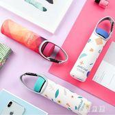 保溫杯女學生韓版便攜隨行杯子韓國清新文藝可愛創意潮流水杯 QG5532『優童屋』