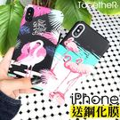 ToGetheR+【ATG239】iPhone X XS Max XR 8 7 6S Plus 火烈鳥彩繪全包水貼硬殼手機殼(二款)