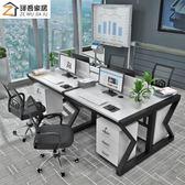職員辦公桌電腦桌2/4/6人位公司辦工桌屏風隔斷卡座辦公桌椅組合·樂享生活館