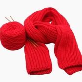 情人棉毛線團牛奶圍巾脖線手工diy自己編織送男女友粗線材料包