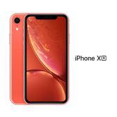 (預購)Apple iPhone XR 6.1吋 256G智慧型手機(珊瑚色)