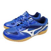 (B1)MIZUNO 美津濃 CROSSMATCH PLIO RX4 基本款桌球鞋 81GA183001 [陽光樂活]