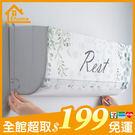 ✤宜家✤簡約布藝分離式冷氣室內機防塵罩 (88X30X23cm) 空調罩 保護罩