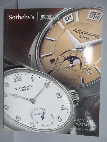 【書寶二手書T5/收藏_ERF】蘇富比_Important Watches_2014/4/8