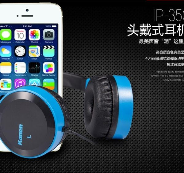 頭戴式線控單孔手機通話耳機帶話筒 Ac6304『毛菇小象』