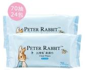 【奇哥】比得兔柔濕巾 (家庭號24包)