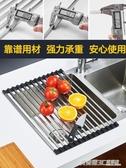 可摺疊廚房水槽瀝水籃 304不銹鋼水池瀝水架 洗菜盆濾水捲簾 方管ATF  英賽爾3C