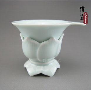 龍泉青瓷茶具 弟窯粉青釉 陶瓷茶漏 組合