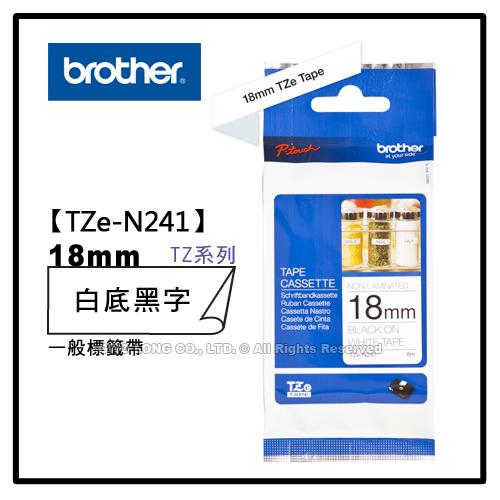 BROTHER TZe-N241 TZe系列 18mm一般標籤機色帶(無護貝)
