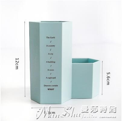 筆筒簡約個性多功能筆筒創意時尚韓國小清新學生辦公桌面收納盒 曼莎時尚