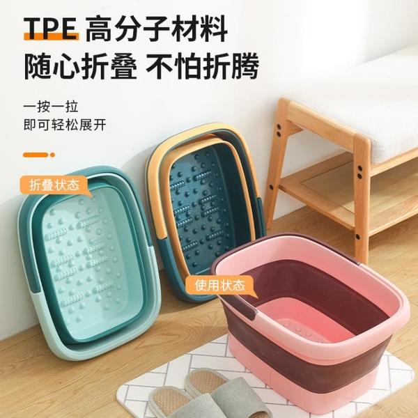 可摺疊足浴盆家用節省空間塑料按摩洗腳盆過小腿過膝高泡腳桶盆子 「青木鋪子」